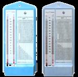 Термометр-гигрометр психрометрический Вит-1, Вит-2